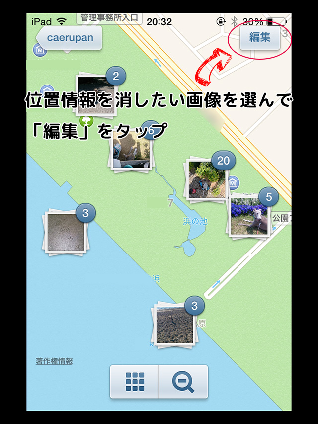 IMG_0527.jpg
