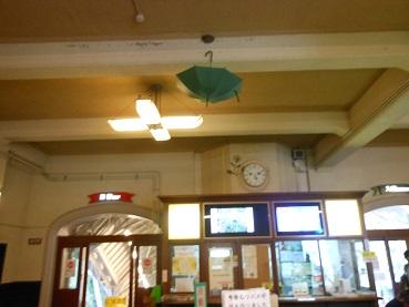 神戸観光旅行 134