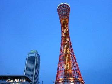 神戸観光旅行 142