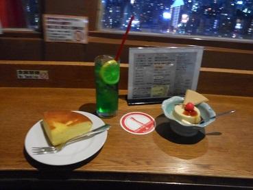 神戸観光旅行 148