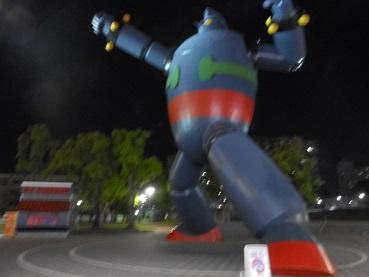 神戸観光旅行 155
