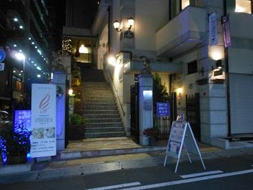 神戸観光旅行 163