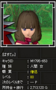 dq150-1.jpg