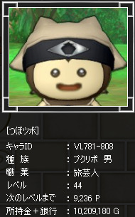 dq150-2.jpg