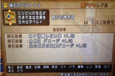 dq153-14.jpg