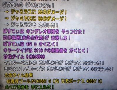 dq157-3.jpg