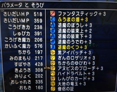 dq161-4.jpg