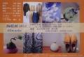 陶藍展2014CIMG2361