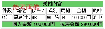 20140724fuku6r_02.jpg