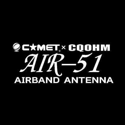 AIR51-2.jpg