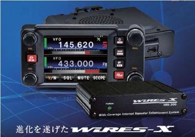 FTM-400D_WIRES-X.jpg