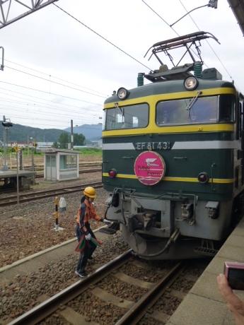 P1030981(1).jpg