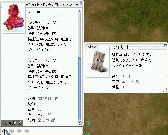 screenLif [Nor+Ver] 011