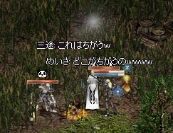 オーク狩り2