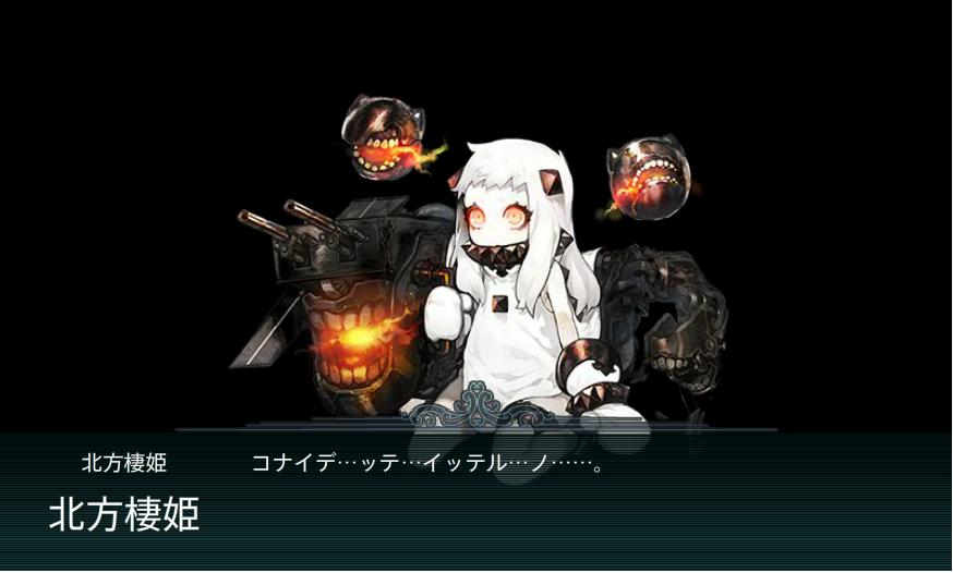 E-2 ボス