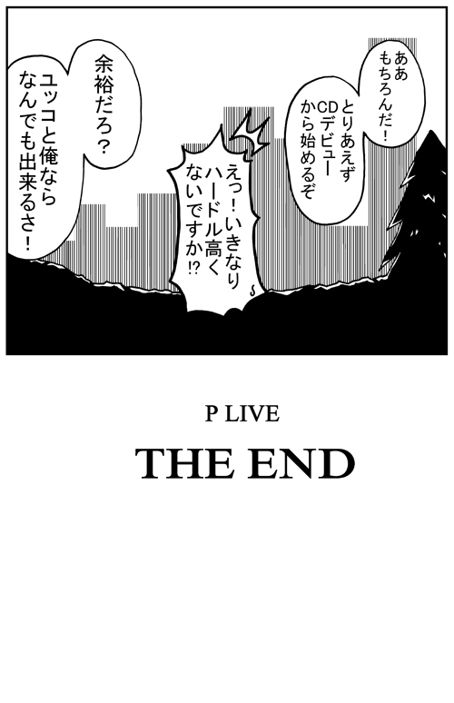 plive18