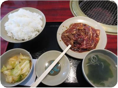 ジャンボランチ(肉量150g)
