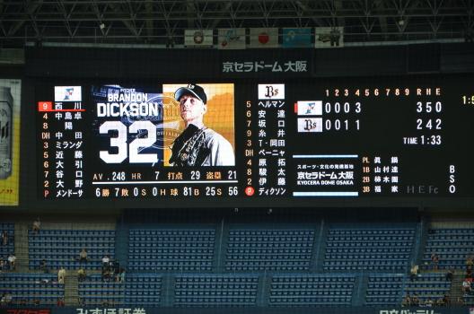 DSC_0609_1.jpg
