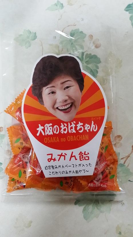 大阪のおばちゃん袋