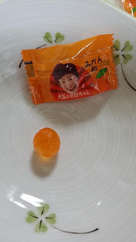 大阪のおばちゃん飴