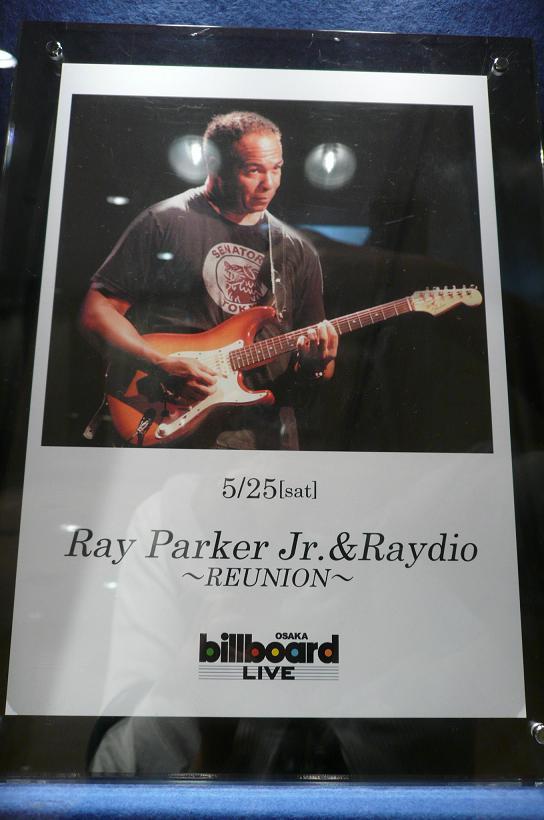 Rays concert at Billbooard Live Osaka 5