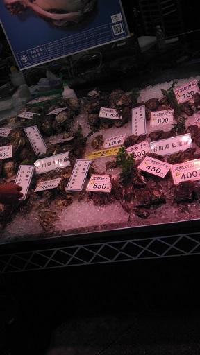 金沢海鮮市場天然岩ガキ