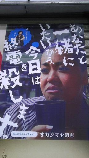 文の里商店街ポスター3