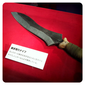 剥ぎ取りナイフ
