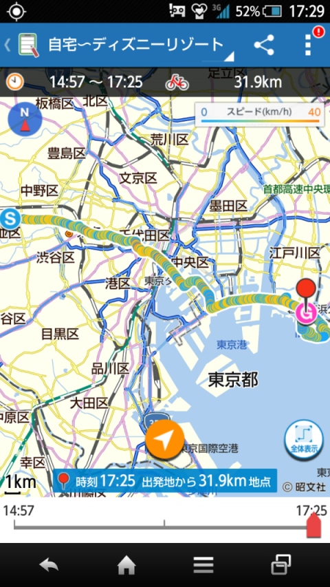 20140630_04.png