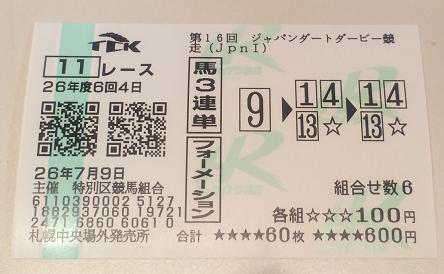 20140709.jpg
