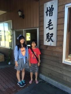 IMG_1692増毛駅