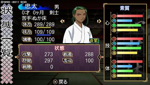 oreshika_0007_20140603001059b4b.jpeg