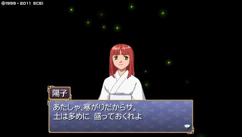 oreshika_0010_20140603001527c3c.jpeg