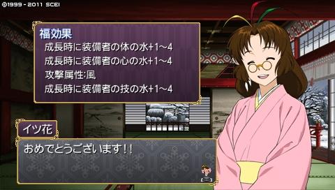 oreshika_0020_20140603002115f67.jpeg