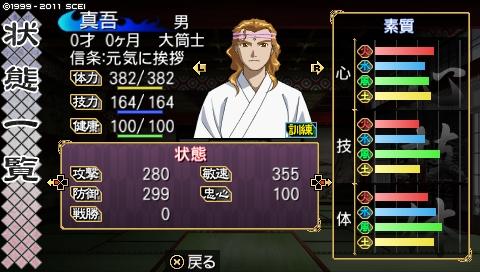 oreshika_0021_2014060300262115f.jpeg