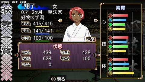 oreshika_0026.jpeg