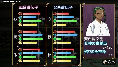 oreshika_0043_20140614202643e6c.jpeg