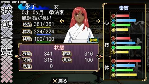 oreshika_0050_201406142047015cf.jpeg