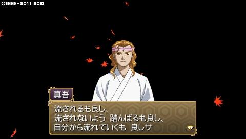 oreshika_0053_20140614210631b2f.jpeg