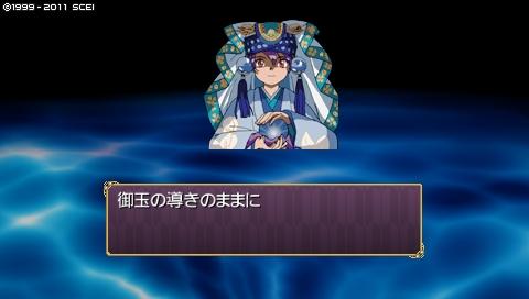 oreshika_0059_20140614210817dee.jpeg