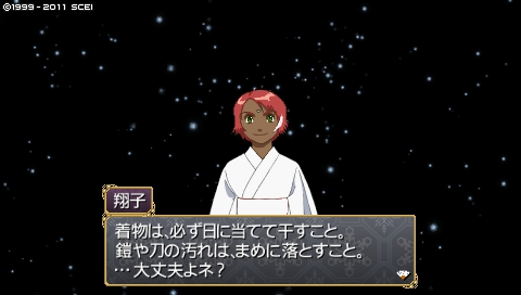 oreshika_0062_2014061421094853a.jpeg