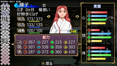oreshika_0063_201406142114547c9.jpeg