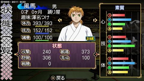 oreshika_0068.jpeg