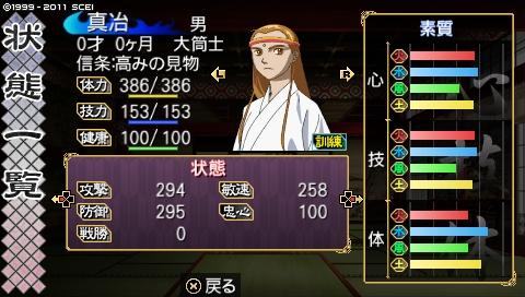 oreshika_0212_20140518170627539.jpeg