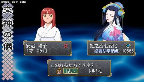 oreshika_0225.jpeg