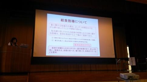 DSC_0673_blog.jpg