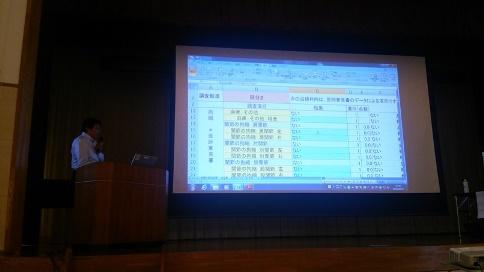 DSC_0678_blog.jpg