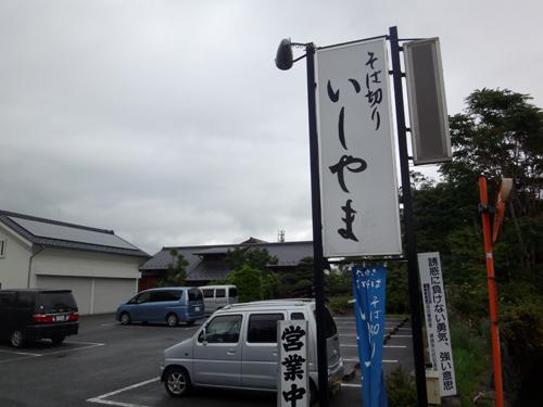 2014052119.jpg