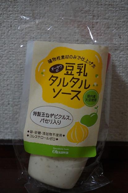豆乳タルタルソース