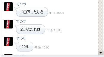 2014030301.jpg